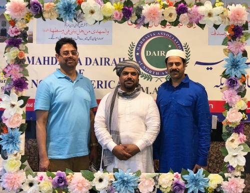 Farz Dugana Lailatul Qadr 2018_4