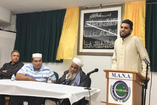 Jalsa Urs Saiyadush Shuhada Hz Bandagi Miyan Shah e Khundmir Siddique e Vilayat RZ at the Dairah in Chicago, USA*_1