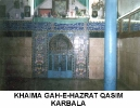 Shrine of Hz Qasim Rz
