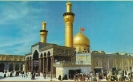 Shrine of Hz.Imam E Hussain RZ