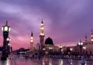 Saudi Arabia Pilgrimage